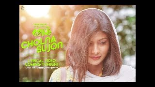 Cholna Sujon   Official Music Video   Bokhate (2016 Short Film)   Siam & Toya   Ahmmed Humayun