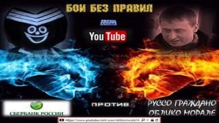 СберБанк России #21(, 2015-04-08T20:19:46.000Z)