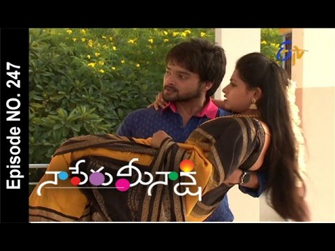 Naa Peru Meenakshi -  9th November 2015 - నా పేరు మీనాక్షి – Full Episode No 247