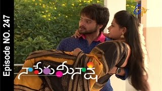 Video Naa Peru Meenakshi -  9th November 2015 - నా పేరు మీనాక్షి – Full Episode No 247 download MP3, 3GP, MP4, WEBM, AVI, FLV Oktober 2018