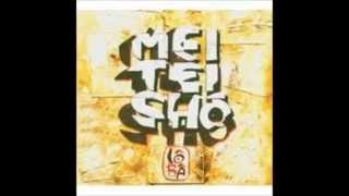 Never Money Today  Mei Tei Shô  Lô Ba