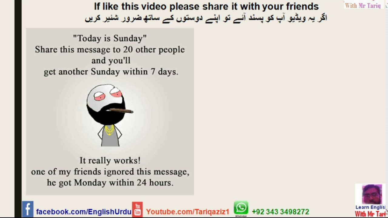 Funny Message If You Send This Message To 20 Other People Youtube