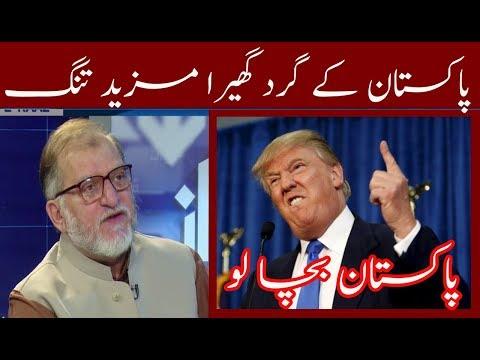 Harf E Raaz With Orya Maqbool Jaan | Neo News