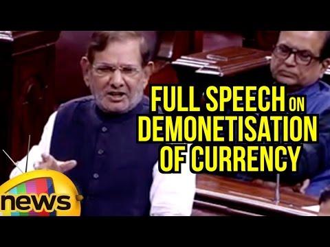 Sharad Yadav's Comments On Demonetisation of Currency | Full Speech | Rajya Sabha | Mango News
