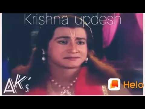 Best Of Krishna Watsapp Status By Anoop Srivastav