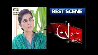 Haiwan Episode 7 | BEST SCENE |  - #SanamChaudhry