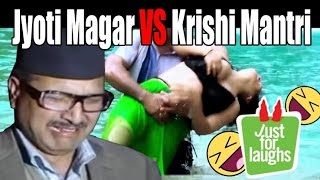 Jyoti Magar vs Krishi Mantri || Nepali Funny Video