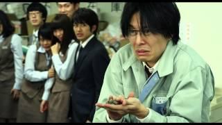 楽器の部品会社で働くサラリーマン・鈴木良一(長谷川博己)は、以前は...