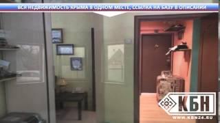 Агентство недвижимости магнит ялта(, 2015-01-20T12:43:19.000Z)
