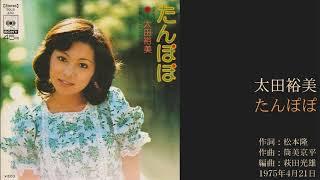 Vocal; Hiromi Ōta Lyrics; Takashi Matsumoto Music; Kyouhei Tsutsumi...