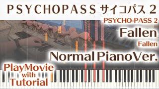 PSYCHO-PASS サイコパス 2エンディングテーマ「Fallen」のジャストピアノバージョン(中~上級)です! 【MidiumPiano】Fallen from TV-Animation PSYCHO-PASS 2 ...