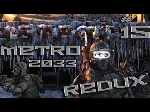 Metro 2033 / Метро 2033 (2010) скачать через торрент на
