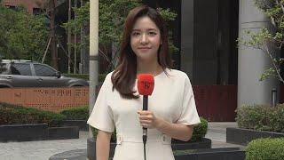 [날씨] 전국 흐리고 오후까지 곳곳 비…동해상 풍랑경보 / 연합뉴스TV (YonhapnewsTV)