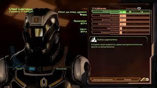 Mass Effect 2: Активация Консоли