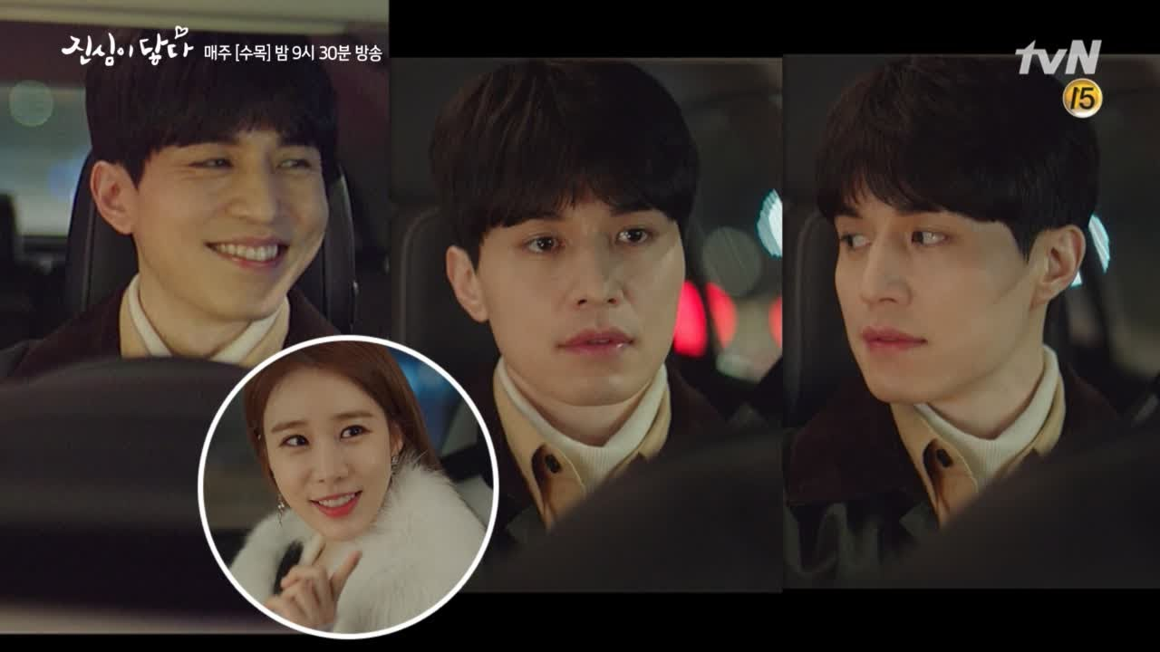 Touch Your Heart: Episode 2 Live Recap • Drama Milk