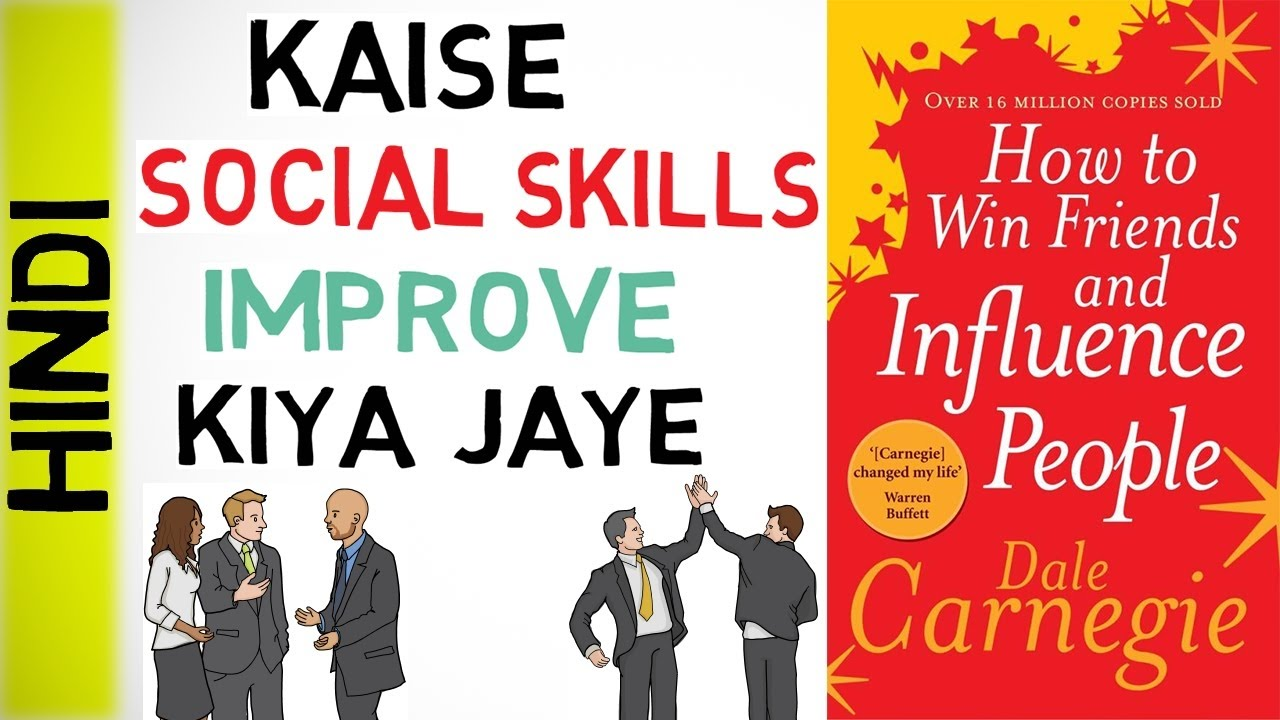 How To Win Friends And Influence People In Hindi  Dale Carnegie  Seeken