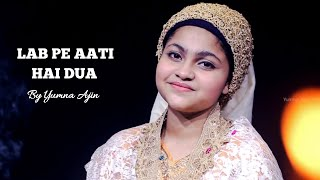 Lab pe Aati Hai Dua By Yumna Ajin