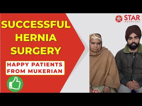 laparoscopic-key-hole-hernia-surgery-|-best-hospital-surgeon-center-jalandhar-punjab-himachal-laser