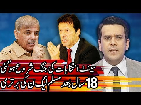 Center Stage With Rehman Azhar - 2 March 2018 - Express News
