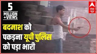 INSANE! Thug Scares Away Police With A Desi Gun