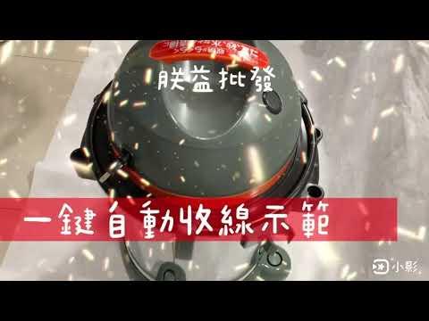『免運優惠』45公升 乾濕兩用吸塵器 乾10加侖 濕7加侖 工業吸塵器 低噪音 洗車場專用 汽車美容專用