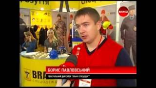 видео спецодежда интернет магазин