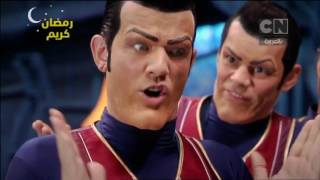 LazyTown S04E12 Robbie's Dream Team Arabic إيزي تاون