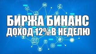 pROFIT TRAILER  НАСТРОЙКА ЧЕРЕЗ TRADINGVIEW