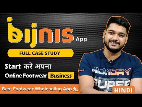 Bijnis App Case Study   Best Wholesale App for Footwear   Start करे अपना Footwear Online Business 🤑