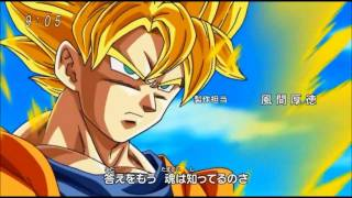 dargon ball Z, kai opaning ( FULL HD) Bethoven virus