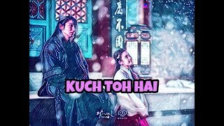 Download Video Scarlet heart ryeo:moon lovers||Kuch toh hai||Korean hindi song||Subscribe and press the bell icon MP3 3GP MP4