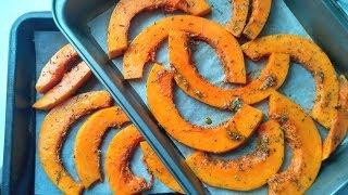 Гарбуз запечений в духовці | Тыква запеченная в духовке Удачный рецепт