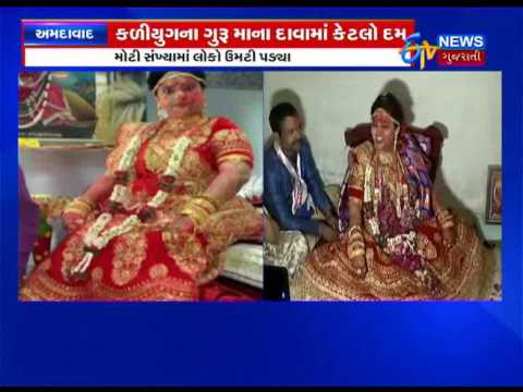 Ahmedabad:  Gujarat Na Radhe Ma !  | ETV Gujarati News