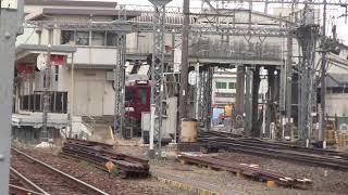 2019 03 近鉄・名古屋線 桑名駅 2680系・鮮魚列車・貸切
