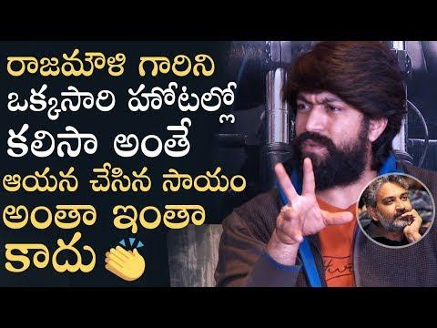 Rocking Star YASH Shares A Memorable Incident With Director SS Rajamouli | Manastars