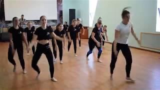 Учимся танцевать Афро-джаз