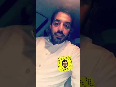 سواق اوبر جاه طلب باسم بنت ويوم وصل للموقع صار اللي صار ؟؟ انتبهوا ؟؟