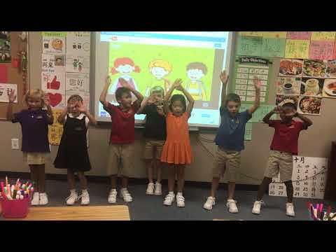 2017 Lyndon Academy Chinese Paradise - Ms. Xia 2nd Grade Warm-Up Song