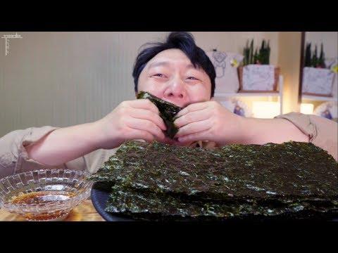 Laver Seaweed Real Eating Sounds Mukbang ASMR b^^d