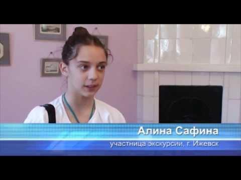 «Трудных детей» привезли в Музей Чайковского в Воткинске