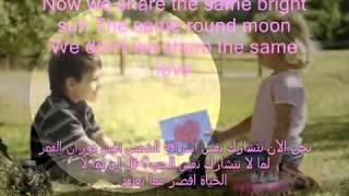 ماهر زين hold my hand مترجمة   YouTube