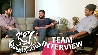 Srinivas Avasarala Interviews Nara Rohit & Naga Shaurya About Jyo Achyutananda Movie