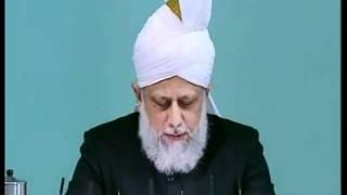 Проповедь Хазрата Мирзы Масрура Ахмада (19-11-10) полный