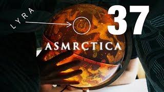 ASMR Star Globe + Orpheus and Eurydice Myth Soft Spoken