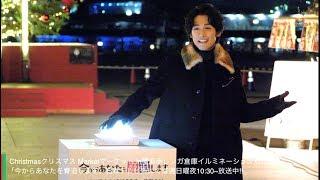 11月24日に行われた 『「Christmas Market in 横浜赤レンガ倉庫」ライト...