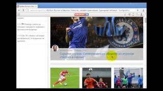 Сайты с результатами матчей. Результаты матчей онлайн. Спорт трансляции онлайн.