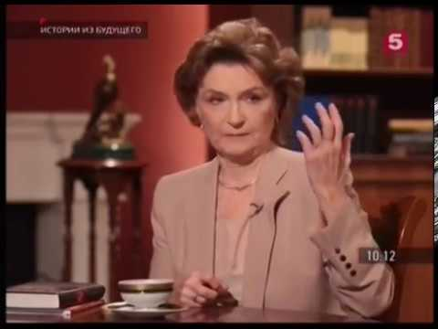"""Наталия Нарочницкая в """"Историях из будущего"""""""
