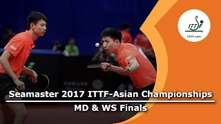 LIVE NOW: 2017 ITTF-Asian Championships: MD & WS Finals