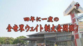 【大会名】 日本赤十字社 東日本大震災・平成28年熊本地震災害 義援金チ...