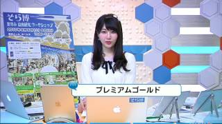 SOLiVE24 (SOLiVE モーニング) 2017-07-28 05:31:19〜 thumbnail